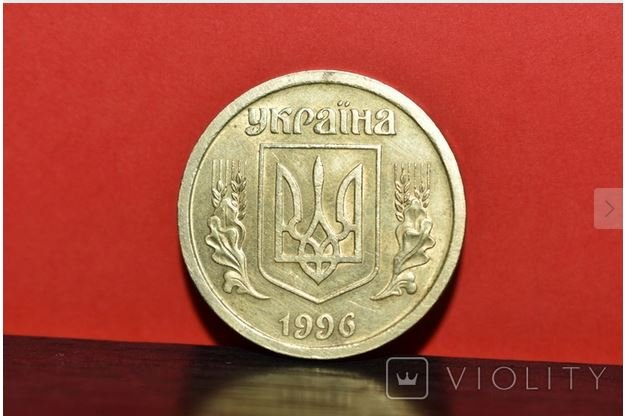 Монета 1 гривна за 5500: как найти уникальную, фото-2