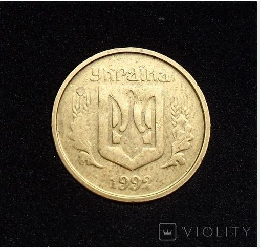 Уникальная монета 10 копеек