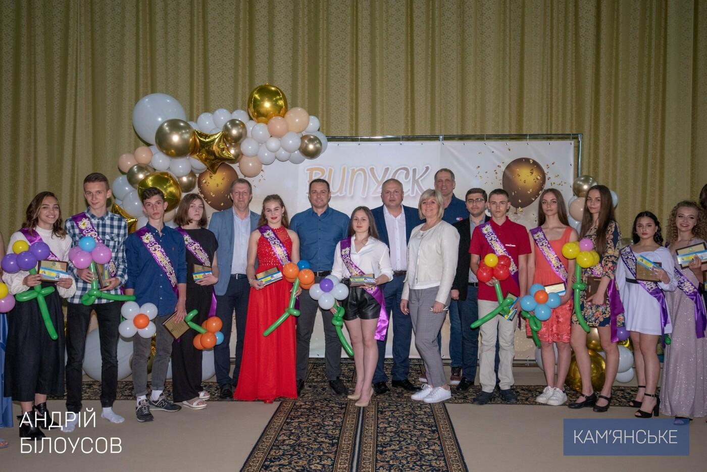 В Каменской ДЮСШ №4 состоялся выпускной бал, фото-2