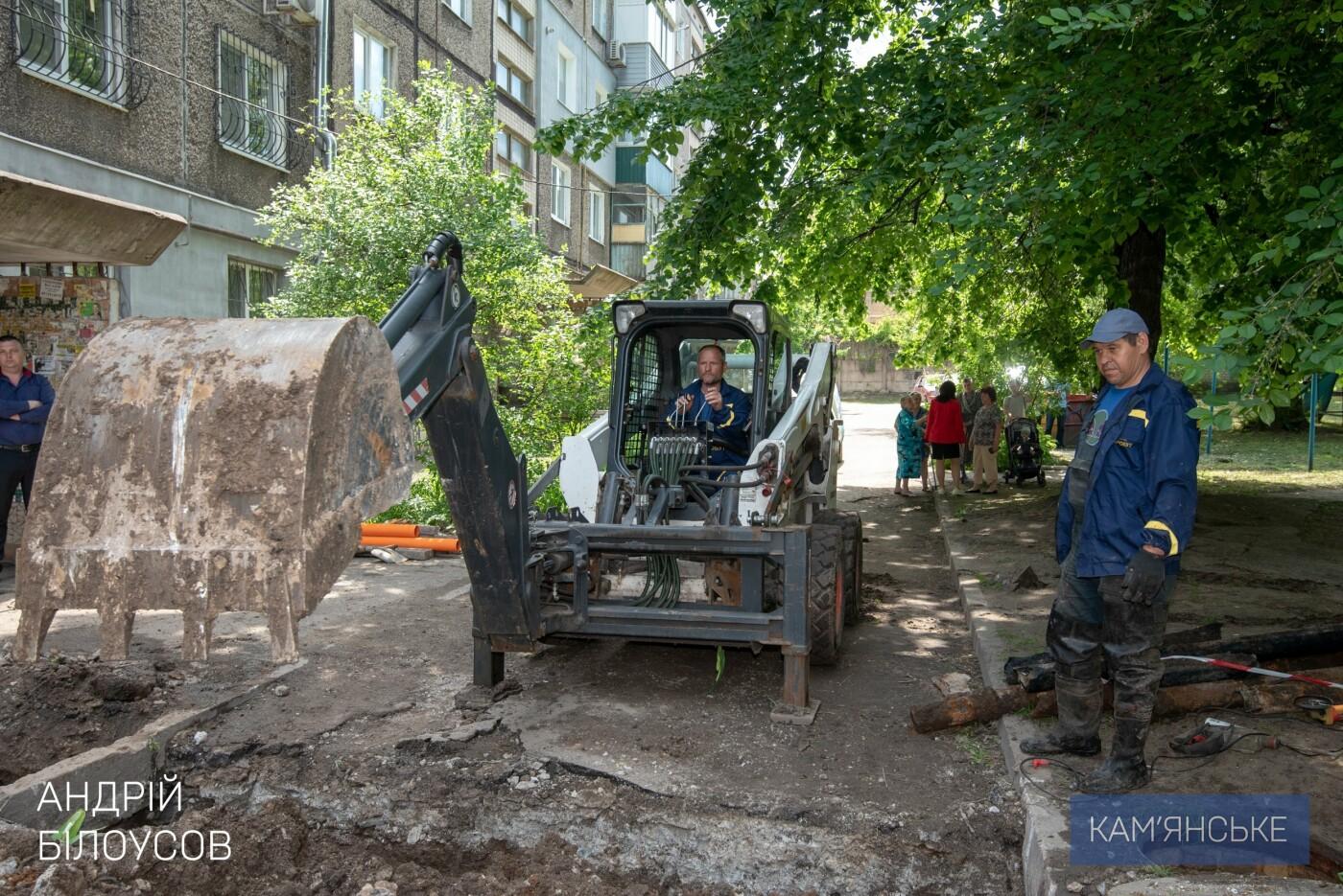 КП «Добробут» приводит в порядок жилой фонд Каменского, фото-1
