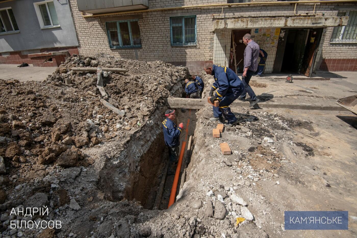 КП «Добробут» приводит в порядок жилой фонд Каменского, фото-2