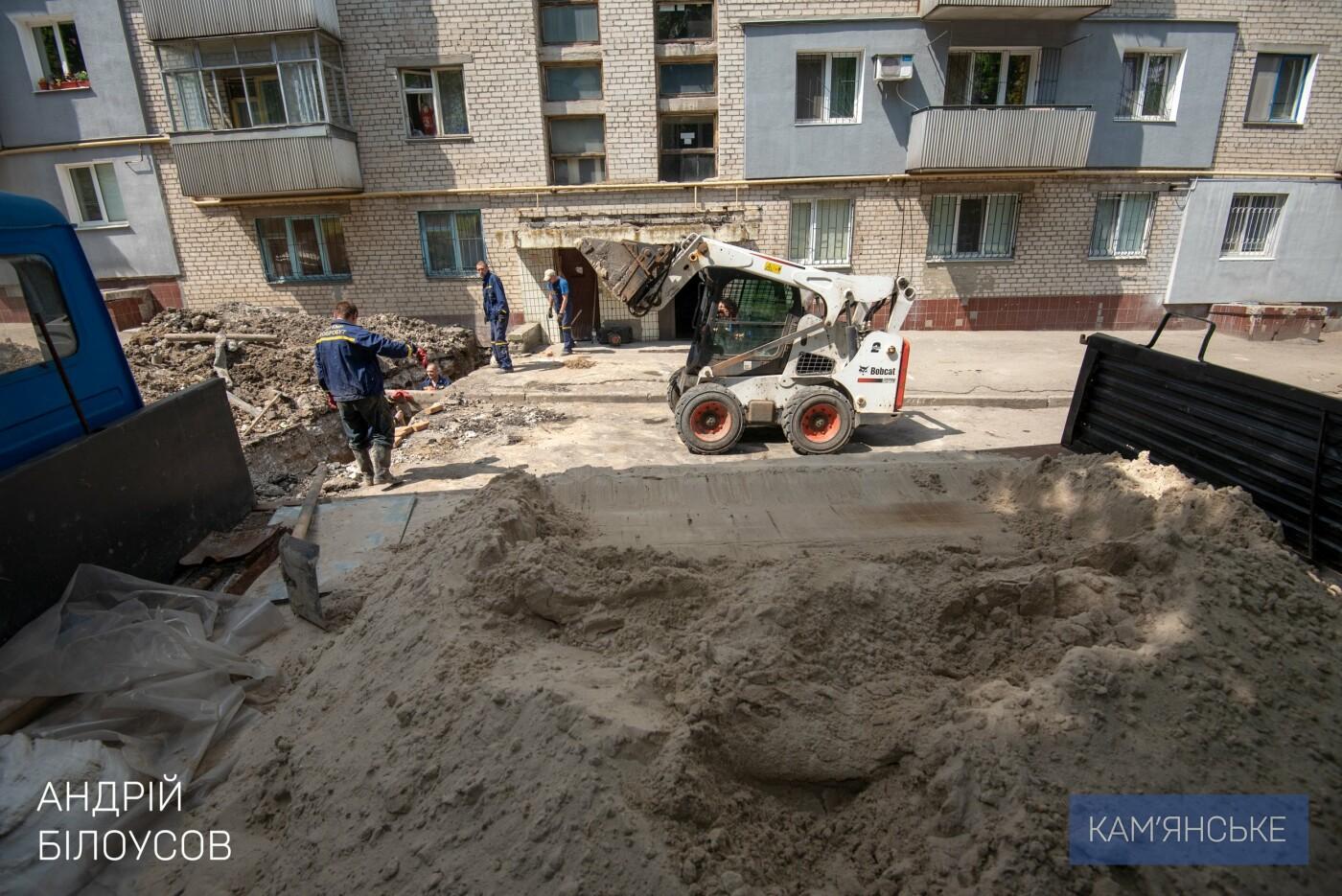 КП «Добробут» приводит в порядок жилой фонд Каменского, фото-3