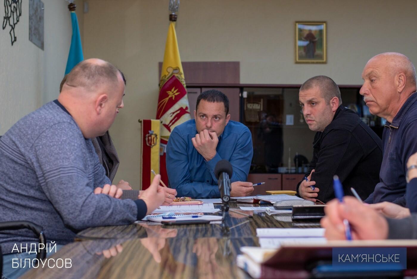 В Каменском обсуждали вопросы участников АТО/ООС, фото-1