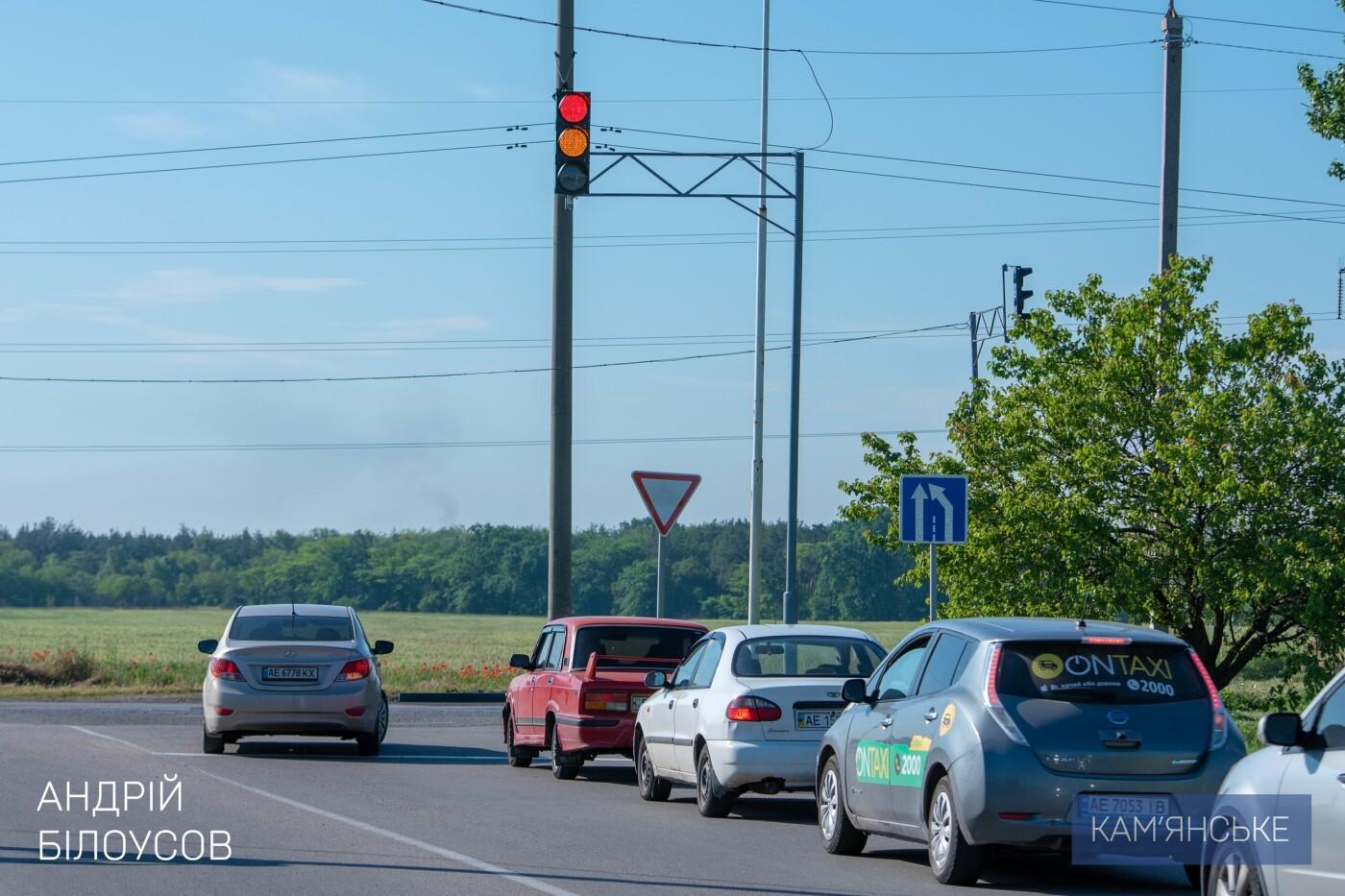 В Каменском запустили в работу новый светофорный комплекс, фото-2