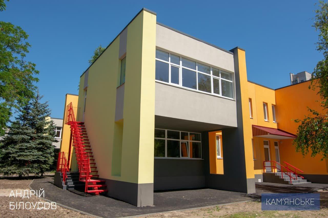 В Каменском после реконструкции открыли детский сад «Соняшник», фото-2