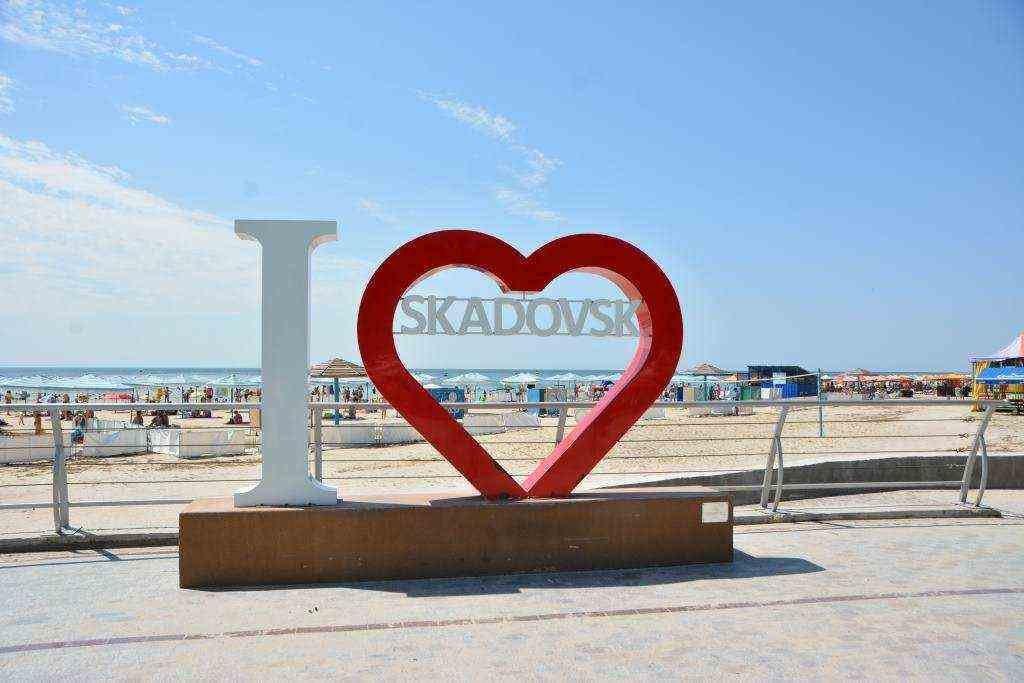 Скадовск или Хургада: сравнение цен, фото-1