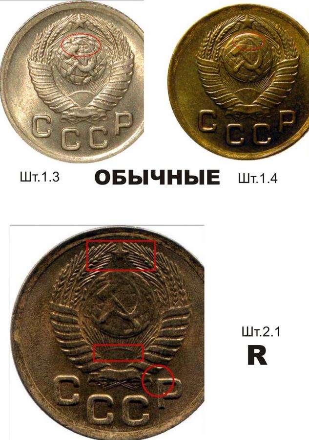 Оценка редкой монеты