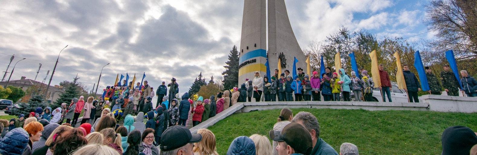 Как в Каменском отметят День освобождения города
