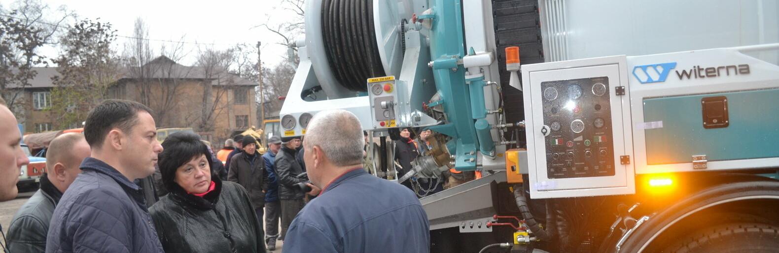 В Каменском будет работать каналопромывочная машина